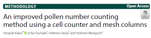 Article Pollen number counting